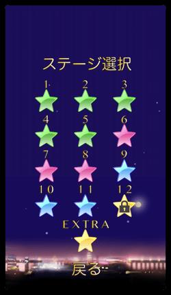 DropShadow ~ starline07th  mini