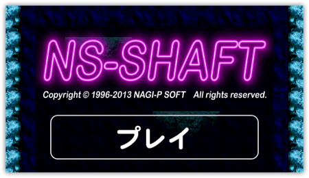 DropShadow ~ NS SHAFT01th  mini
