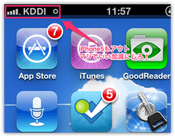 DropShadow ~ au shine iphone2th  mini