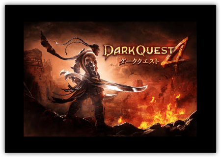 DropShadow ~ darkquest01th  mini