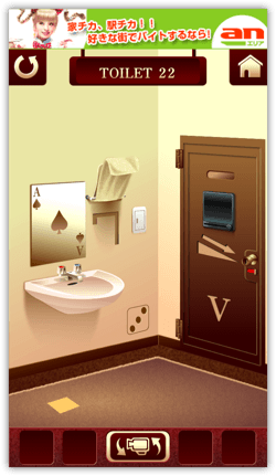 DropShadow ~ toilet2201th  mini