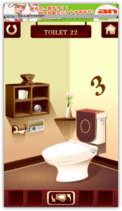 DropShadow ~ toilet2203th  mini