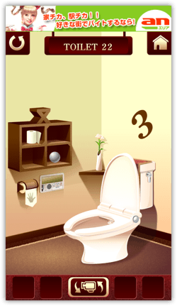 DropShadow ~ toilet2204th  mini