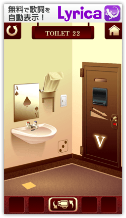 DropShadow ~ toilet2205th  mini