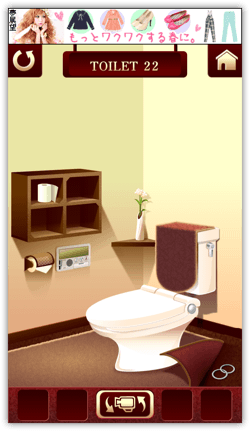 DropShadow ~ toilet2207th  mini