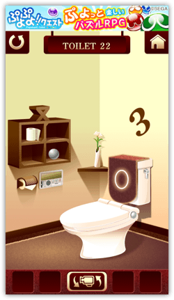 DropShadow ~ toilet2208th  mini