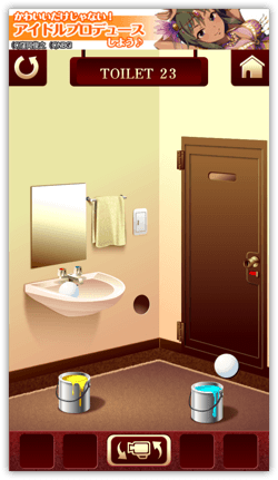 DropShadow ~ toilet2301th  mini