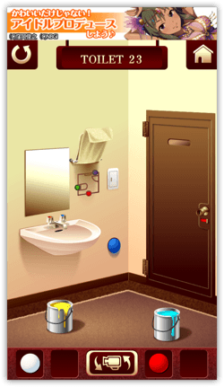 DropShadow ~ toilet2303th  mini