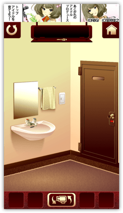DropShadow ~ toilet2402th  mini