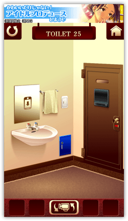 DropShadow ~ toilet2501th  mini