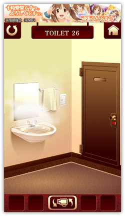 DropShadow ~ toilet2601th  mini