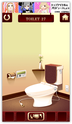 DropShadow ~ toilet2701th  mini