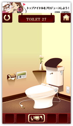 DropShadow ~ toilet2703th  mini