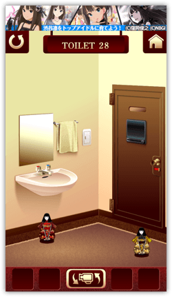 DropShadow ~ toilet2801th  mini