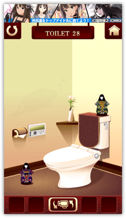 DropShadow ~ toilet2802th  mini
