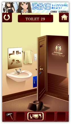 DropShadow ~ toilet2907th  mini