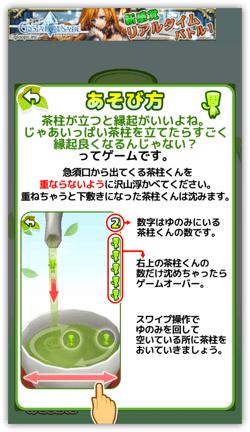 DropShadow ~ tyabasirakun02th  mini