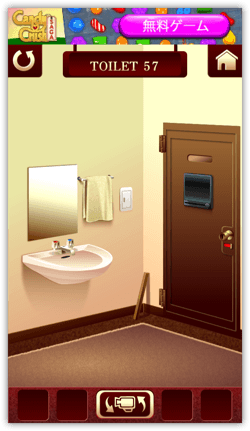 DropShadow ~ 100toilet57 01th  mini