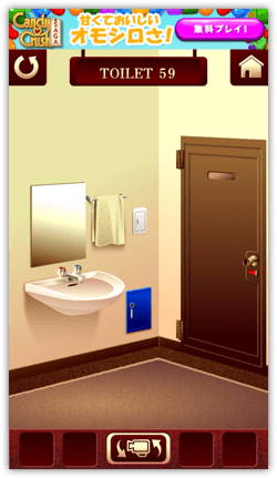 DropShadow ~ 100toilet59 01th  mini