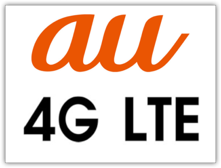 DropShadow ~ au 4g lte logoth  mini