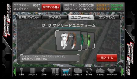 DropShadow ~ bfb21th  mini