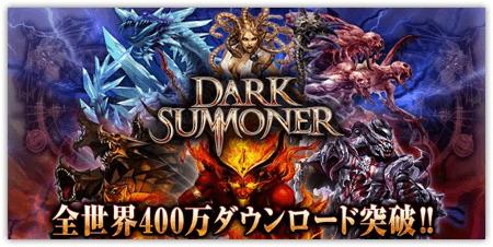 DropShadow ~ darksummoner titleth  mini