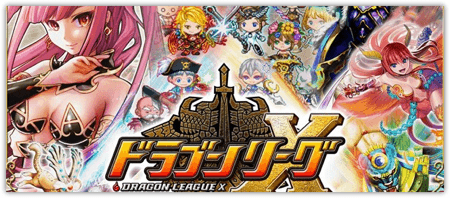 DropShadow ~ dragonleague titleth  mini