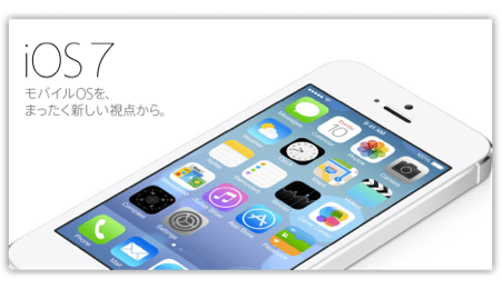 DropShadow ~ ios7officialth  mini
