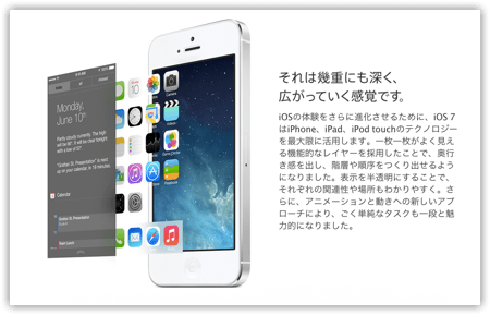 DropShadow ~ ios7sampl2th  mini