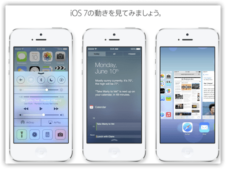 DropShadow ~ ios7sampleth  mini