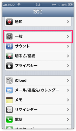 DropShadow ~ itunes backup02th  mini