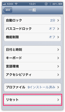 DropShadow ~ itunes backup03th  mini
