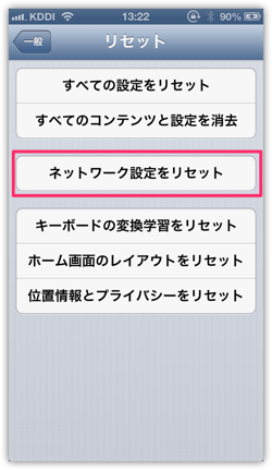 DropShadow ~ itunes backup04th  mini