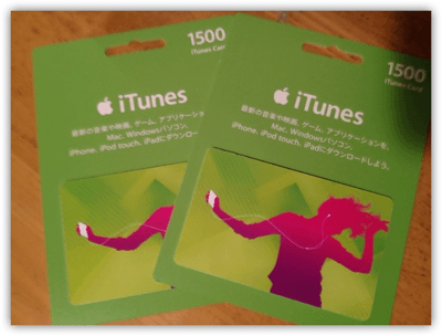 DropShadow ~ itunescard11th  mini