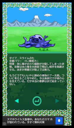 DropShadow ~ koibuta32th  mini