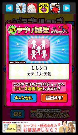 DropShadow ~ orenoapli36th  mini
