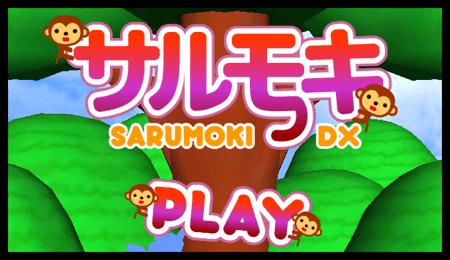 DropShadow ~ sarumoki titleth  mini