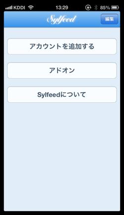 DropShadow ~ sylfeed02th  mini