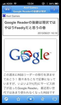 DropShadow ~ sylfeed05th  mini