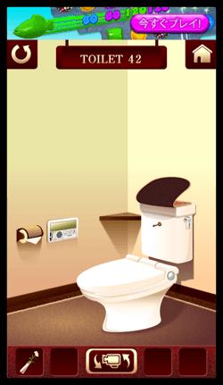 DropShadow ~ toilet42 02th  mini