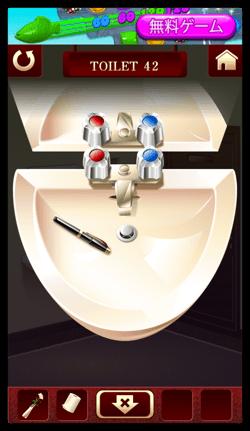 DropShadow ~ toilet42 03th  mini