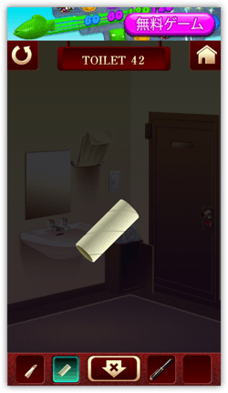 DropShadow ~ toilet42 05th  mini