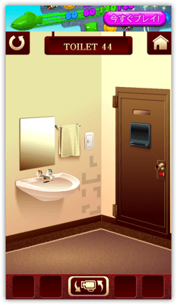 DropShadow ~ toilet44 01th  mini