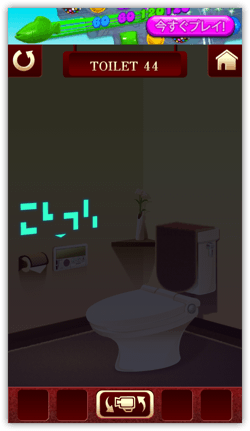 DropShadow ~ toilet44 02th  mini