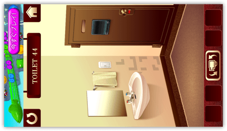 DropShadow ~ toilet44 03th  mini
