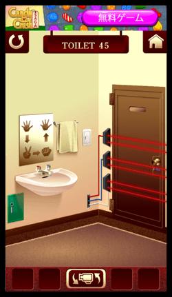 DropShadow ~ toilet45 01th  mini