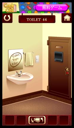 DropShadow ~ toilet46 01th  mini