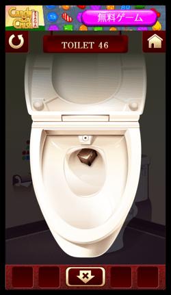 DropShadow ~ toilet46 03th  mini