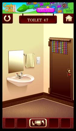 DropShadow ~ toilet47 01th  mini