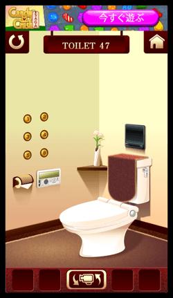 DropShadow ~ toilet47 03th  mini